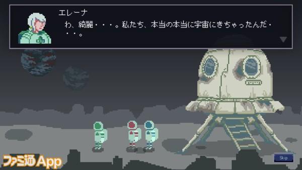 ino2_screenshot4