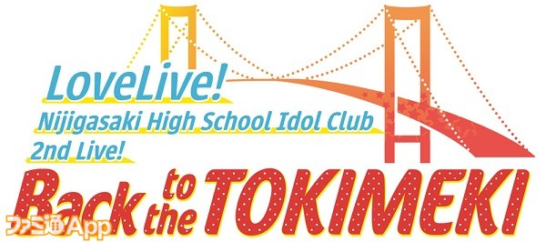 lln_2nd_logo_TOKIMEKI_20200408_RGB