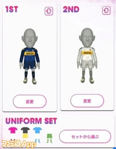 okinawaSV_uni_result