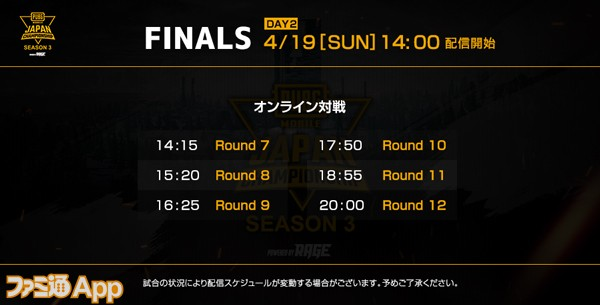 pmjcs3_final_day2