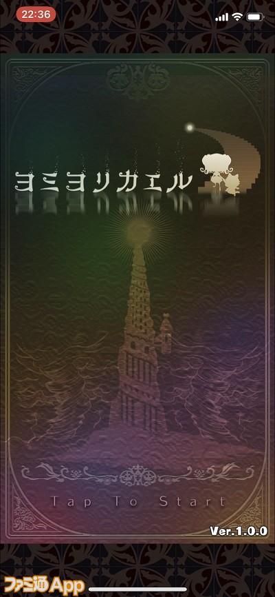 yomiyorikaeru01