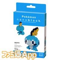 12-3.nanoblock_ポケモンシリーズ_メッソン