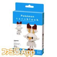 12-2.nanoblock_ポケモンシリーズ_ヒバニー
