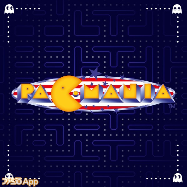 07_OST-PACMANIA
