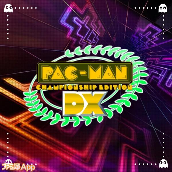 08_OST-PACMAN-CE-DX