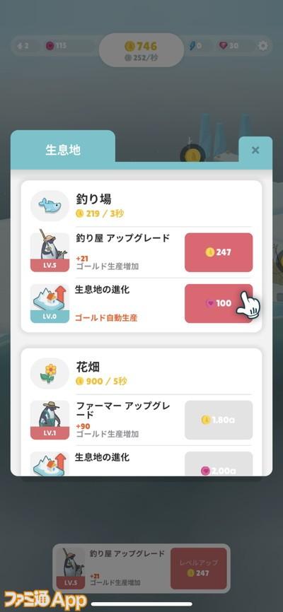 20200501_育成 (11)