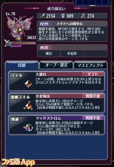 20200506_めぎど (11)