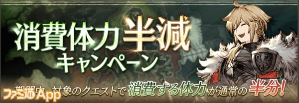 20200529_幻影戦争お知らせ (2)