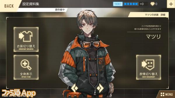 002設定資料_01