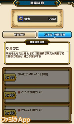 11983664815051