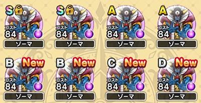 12024203232043