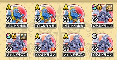 12024203362891
