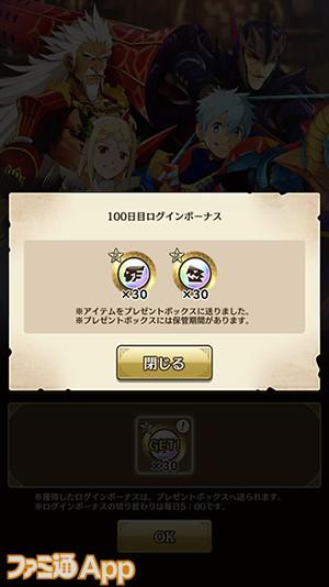 12043772966866