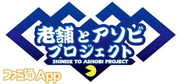 13_SHINISE_PM