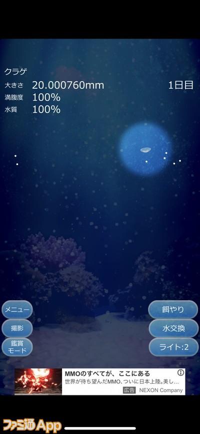 20200501_育成 (3)