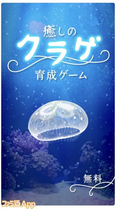 20200501_育成 (1)