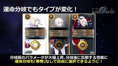 20_result