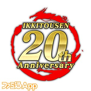 20th_logo