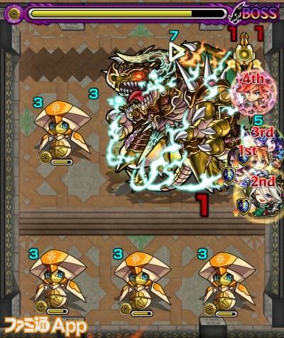 塔 の モンスト 22 覇者