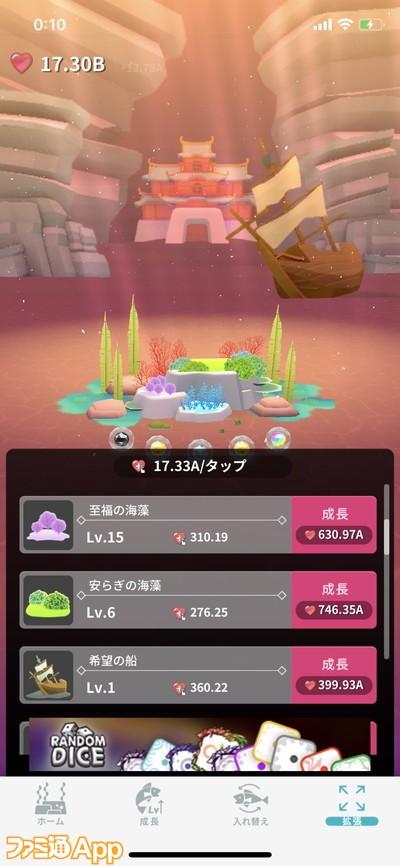 20200501_育成 (25)