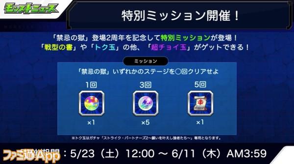 スクリーンショット 2020-05-21 17.15.52