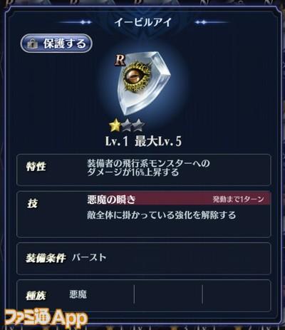 20200506_めぎど (16)