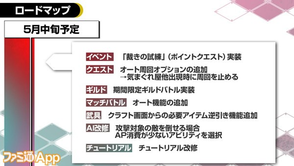 20200511_FFBE幻影戦争生 (10)