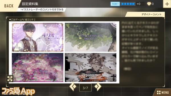 002設定資料_04
