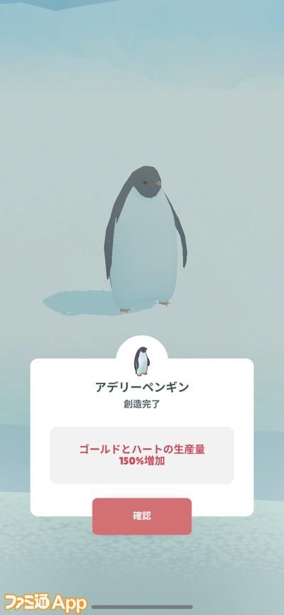 20200501_育成 (14)