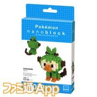 12-1.nanoblock_ポケモンシリーズ_サリノリ
