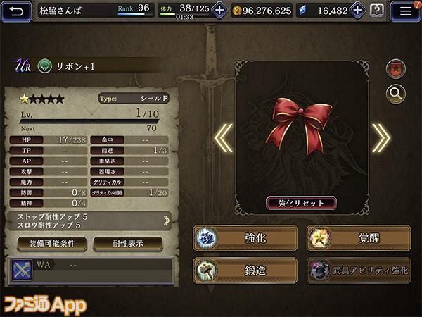 幻影 (3)3