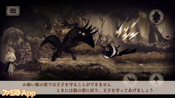 04_画面写真