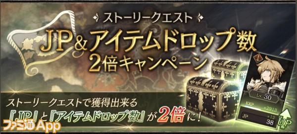 20200529_幻影戦争お知らせ (5)