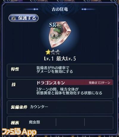 20200506_めぎど (21)