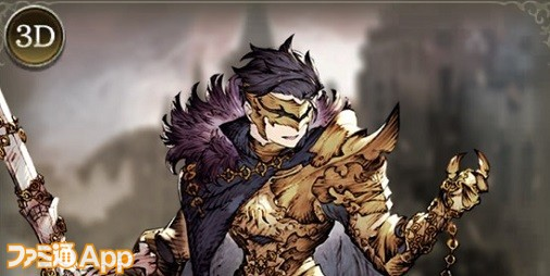 【FFBE幻影戦争攻略】シュテル(破滅の騎士)は引くべき?【性能・評価紹介】
