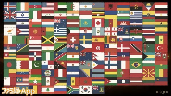 配信国国旗画像_jp