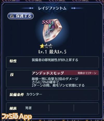 20200506_めぎど (20)