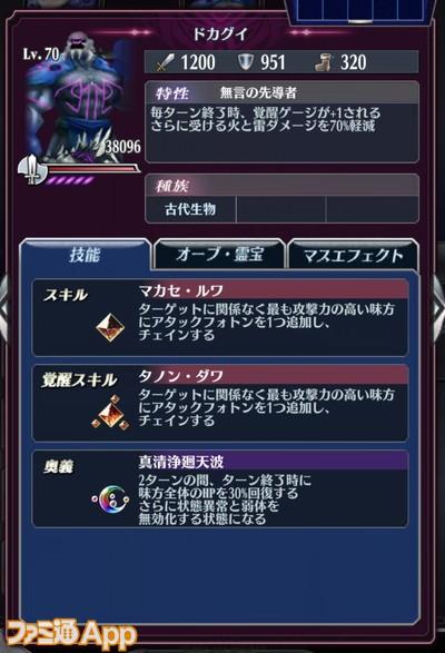 20200506_めぎど (12)