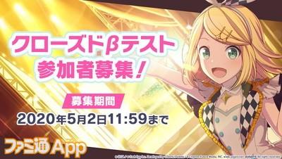 バナー_CBT募集_result