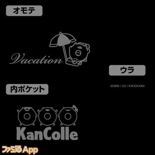 浮輪さん シンセティックレザーカードケース_デザイン