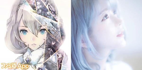 EH_ss01_iris_yurisa
