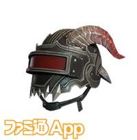 GACKT-Helmet-3