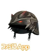 GACKT-Helmet-(Lv2