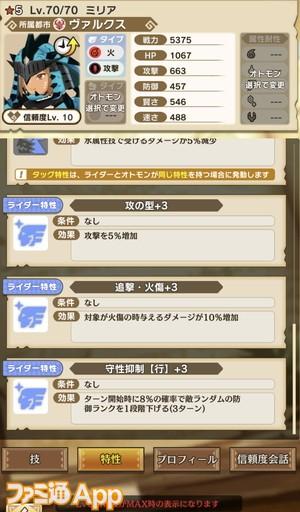IMG_8429