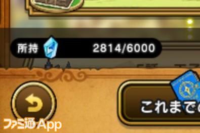S__102400002