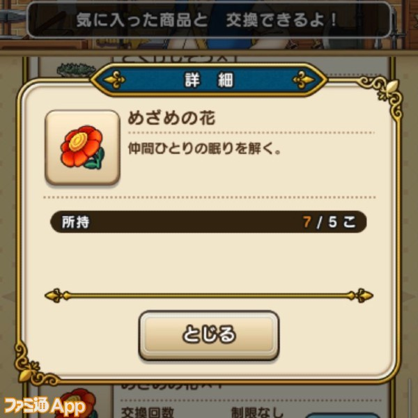 S__102514710