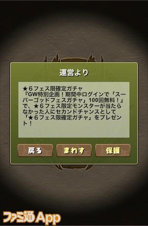 S__74178601