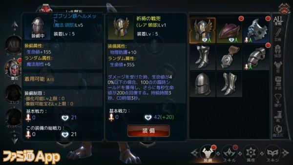 Screenshot_20200512-010546