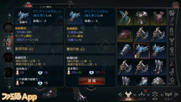 Screenshot_20200512-013301