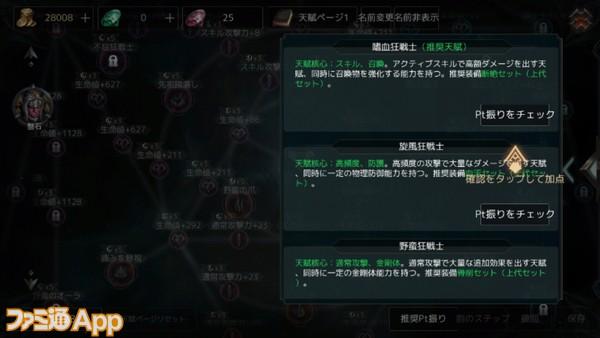 Screenshot_20200512-015335